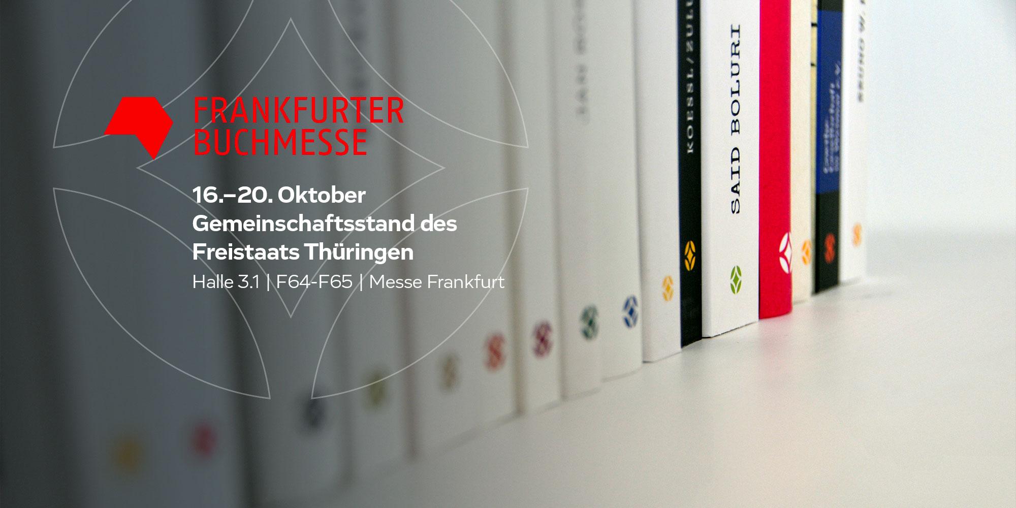 Grafik Terminankündigung Frankfurter Buchmesse